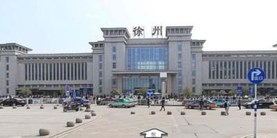 为什么江苏徐州市显得没有存在感?