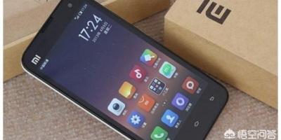 小米手机现在质量怎么样,可以入手吗?