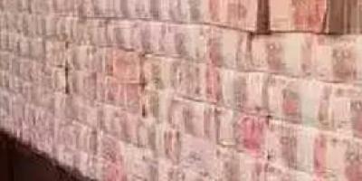 第五套人民币中哪几张最值钱?