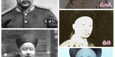 八国联军撤退后,慈禧是怎么对待那些不进京勤王的东南各督抚的?