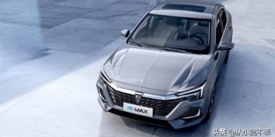 媳妇在学车,想给她买车,怎么看荣威i6MAX?