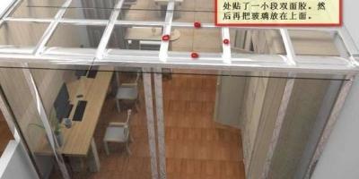 阳光房顶面玻璃怎么安装?