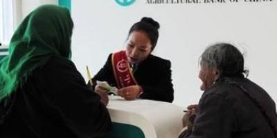 十年前在广东打工时的农业银行存折没有注销,对户主有影响吗?
