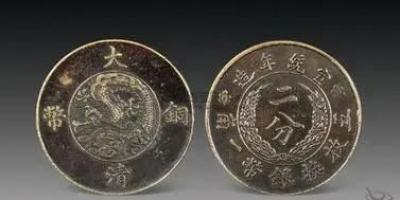 大清铜币为何价格如此之高?