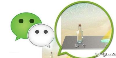 你在微信漂流瓶里遇到过哪些有意思的人和事?