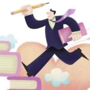 一本、二本、三本的学生在毕业后找工作的过程中有什么区别?