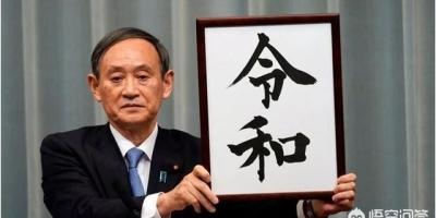 特朗普即将下台,是不是意味着日本以后就不用受到美国的勒索了?