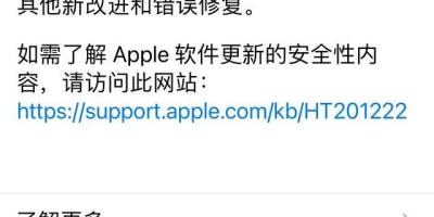 苹果8plus能更新14.2系统吗?
