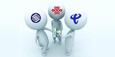 中国移动、中国联通、中国电信三大运营商相比,你感觉哪个更好些?
