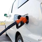 有些人说油箱加满会导致碳罐损伤是真的吗?