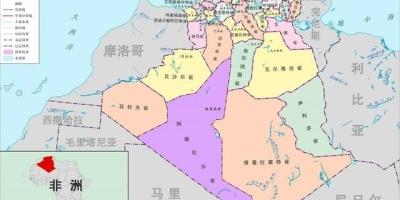 作为非洲第一领土大国,阿尔及利亚是个怎样的国家?