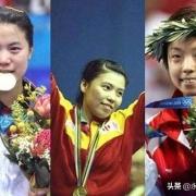 邓亚萍、王楠、张怡宁谁的综合水平更高?