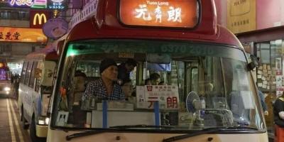 搭乘香港公共小巴是什么体验?