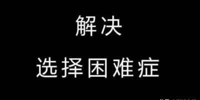如果你有四个城里给你选择生活,广州,上海,北京,南宁,选哪个?