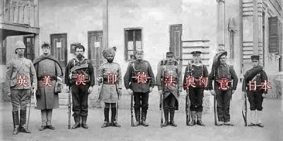 1900年入侵清朝的八国联军当时的实力和现今实力相比如何呢?
