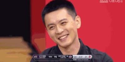 辽篮VS广州,一向脾气暴躁的杨鸣,为什么会对丛明晨喜笑颜开呢?