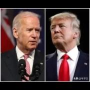 如果特朗普下台,下场会是如何?美国有没有政策保护前任总统呢?