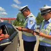 替家人消分自己的驾驶证会怎么样?