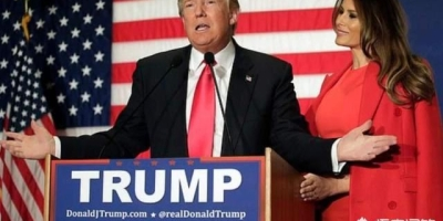 为什么连梅拉尼娅也劝特朗普接受失败?