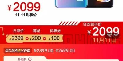 双十一想买个手机,只打王者吃鸡,希望充电快,拍照没要求,2000左右,希望可以用好几年,有什么推荐的?