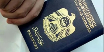外国人移民阿联酋的话,可以依法娶几个老婆?