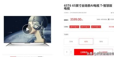 智能电视机贵不贵啊,想选个家用的有没有推荐的?
