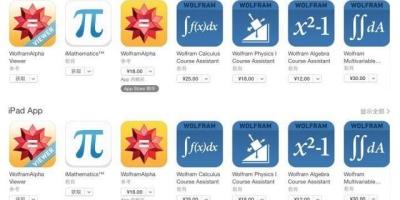 苹果手机有哪些冷门却实用的app?
