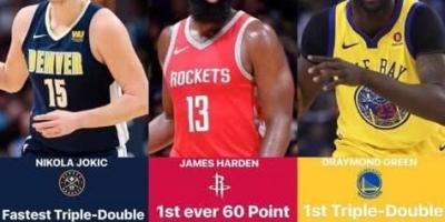 哈登60+三双,约基奇历史最快三双,追梦无分三双,你认为哪个三双纪录最难打破?