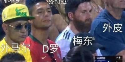单纯谈技术,你认为大罗、小罗、C罗、梅西,谁的球技最好?