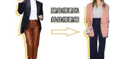 穿什么裤子才显高,或者搭配什么样的鞋子比较显高?