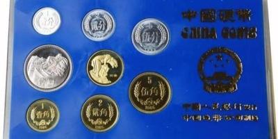 最近网上流传1986年的五分硬币值1000元,是真是假?