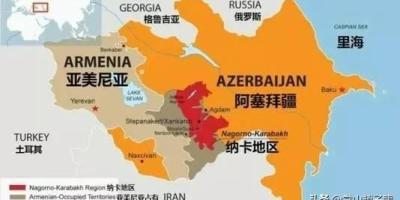 亚美尼亚为什么要割地求和呢?
