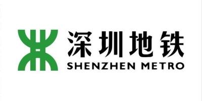 请问孩子铁道学院毕业,准备去深圳地铁工作,请问深圳地铁怎么样?