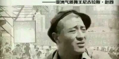 华晨宇和周杰伦的音乐谁更受国内国外音乐人的认可?