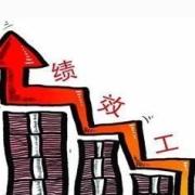 新一轮事业单位改革,小学教师每月工资实际到手多少?