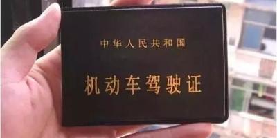 广西考驾照很容易吗?