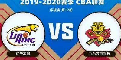 11月11日,cba辽宁vs吉林,关系好的球队该怎么打?