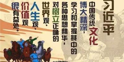 为什么有人说儒家思想影响了中国几千年?