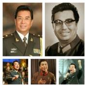 你心目中的中国的十大男歌唱家是谁?