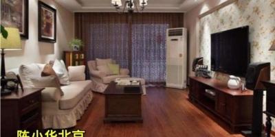 装了地暖的房子安装什么地板好?