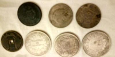 大家帮我看看这是什么钱币?在我家至少20年以上了,爷爷留下的?