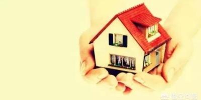未来的房价会降吗?