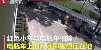 黄山市司机致1死2伤,司机却淡定抱狗下车爱心人士是真的善良吗?