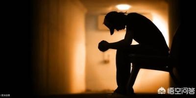 抑郁症算不算是精神病?为什么?