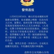 什么原因导致湖南益阳男子持刀杀害母女二人后自杀?