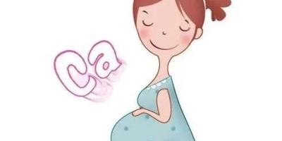 孕期吃什么能够增加宝宝的体重?