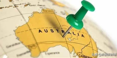 澳大利亚敞开国门欢迎中国游客,你愿意去吗?