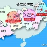 长江经济带哪个城市最有前途?