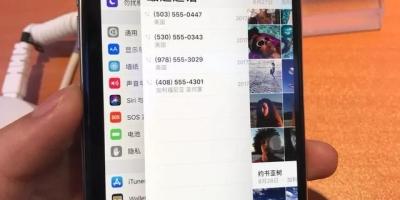 苹果6s停留在10.3.3还能用几年?