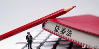 证券法规明确禁止场外配资,为什么市场上还会存在众多的配资公司?